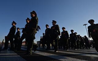 武警将领大调整 分析:习为军改清除障碍