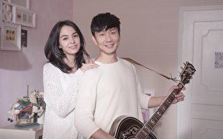 林俊傑背吉他耍浪漫 彈唱討張榕容歡心