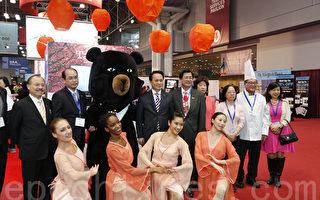 臺灣觀光局參加「紐時旅遊展」