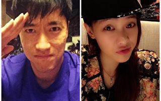 劉翔與前女友復合 和吳莎曬同一圖片