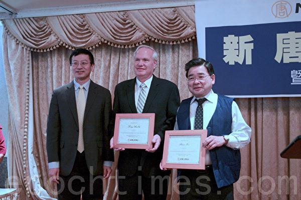新唐人電視台副總裁周世雨(左)向州參議員艾維樂(Tony Avella,中)和市議員顧雅明(Peter Koo,右)頒發感謝狀。(鐘鳴/大紀元)