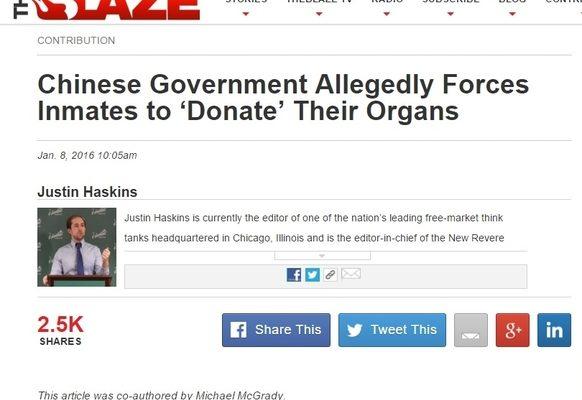 美国智库成员呼吁关注中共活摘器官