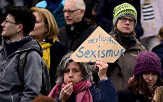 德国再现大规模性骚扰案 嫌犯疑似南亚难民