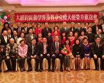 1月9日,24个侨团在法拉盛欢送章文梁。(林丹/大纪元)