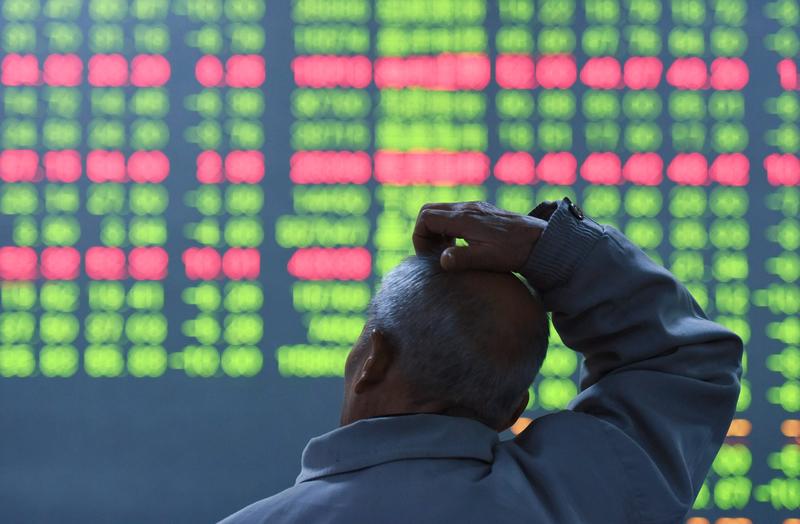 A股三大股指齊跌 滬指跌下3000關口