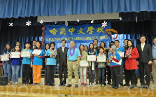 哈崗中文學校獲全球漢字文化節5項首獎