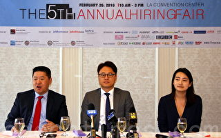招聘会为华裔提供H1B工作机会