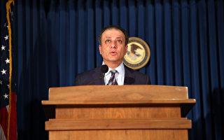 对纽约州莫兰德委员会调查结束 无人被起诉