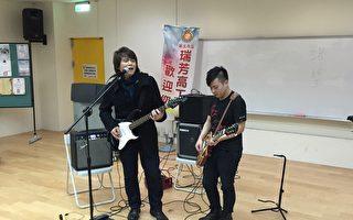 台歌手伍佰探訪校園 勉勵學子勇敢追夢