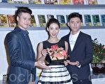 台灣電視劇《幸福不二家》於2016年1月12日在台北演員媒體見面會。圖為吳定謙(左起)、大久保麻梨子、曾少宗。(黃宗茂/大紀元)