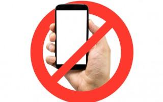 正确使用手机很重要 这10件事不要做