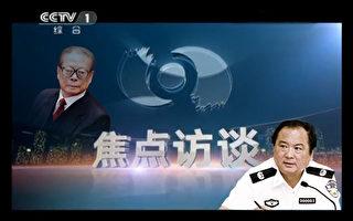 """高天韵:""""610""""头目李东生被判印证善恶必报"""