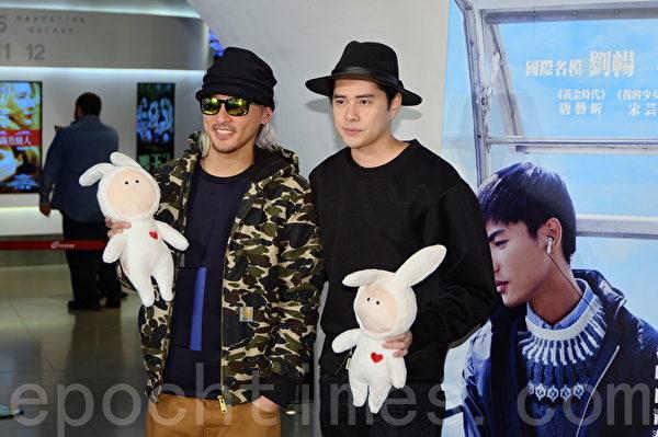 Shine成员黄又南(左)和徐天佑(右)。(宋祥龙╱大纪元)
