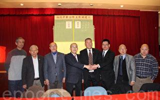 蕭貴源高票當選中華公所主席