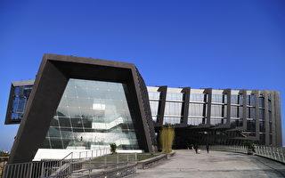 故宮南院獲選城市裡的10大超療癒建築