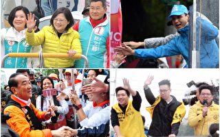 大陆游客渴望亲眼目睹台湾民主选举