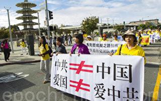 """台湾学者:""""我反共不反中"""""""