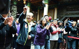 新竹市立委候選人全力衝刺 多拜一票是一票