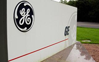 川普:不会限制GE出售发动机给中国