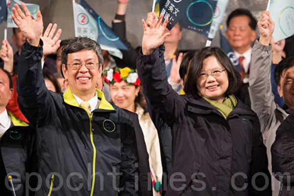 2016年1月16日,民进党总统候选人蔡英文(右)以大幅领先票数高票当选,成为中华民国第一位女性总统。(陈柏州/大纪元)