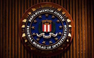 隱瞞黨員身份入美籍 前中共特工被控首出庭