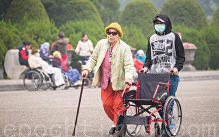 民团吁政府正视 台湾长照的人力服务