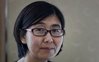 國際法學家籲中共釋放被關押維權律師