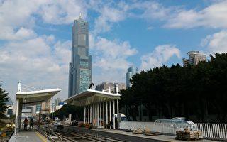 高雄輕軌再增4站 預計2月初勘