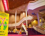 1月19日晚,神韵世界艺术团在爱达荷州首府博伊西的初演告捷,令各界精英倾倒。图为Morrison表演艺术中心。(马亮/大纪元)