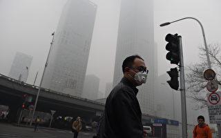綠色和平組織:八成中國城市去年空氣未達標