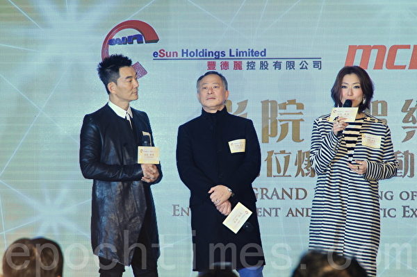 任贤齐、杜琪峯、郑秀文同场出席活动。(宋祥龙╱大纪元)