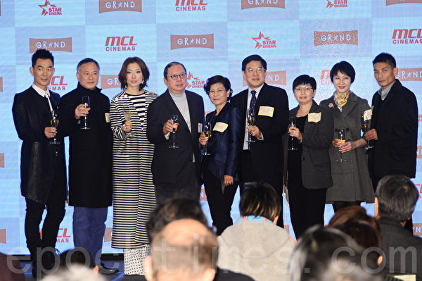 杜琪峯、郑秀文、任贤齐等人在中环出席活动。(宋祥龙╱大纪元)