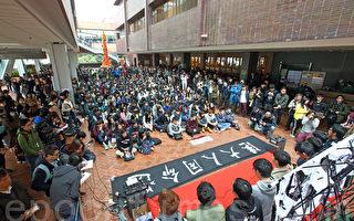 香港大學生罷課拒梁振英任「校監」