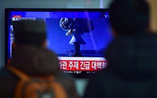 美国考虑对朝鲜实施二级制裁