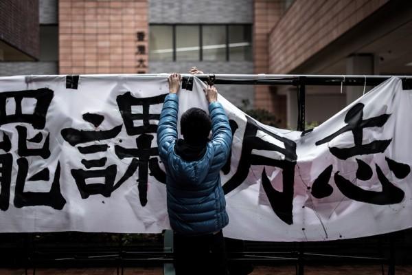 2016年1月20日,香港,港大学生再将行动升级,1月20日起发起罢课一周,抗议特首梁振英委任亲北京的李国章出任校委会主席,并争取改革特首出任校监和校委会组成方法。罢课将持续至李国章下周二首次主持校委会例会。(Philippe Lopez/AFP)