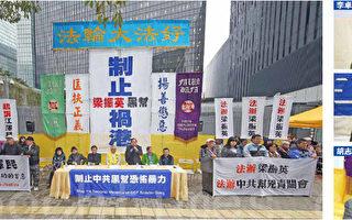 香港各界促制止中共梁振英黑帮暴力