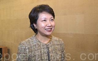 首位女大使入主驻纽约台北经文处