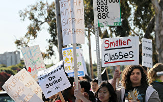 加州教师短缺愈演愈烈 学区各出奇招