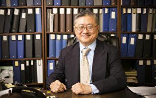 李亚伦律师移民法律问答(103)
