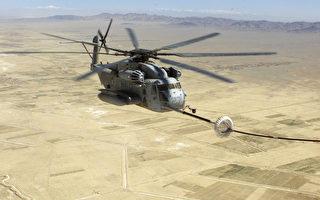 美海军陆战队两直升机相撞 12队员证实遇难