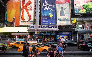 2016紐約百老匯週 把握超值視聽盛宴