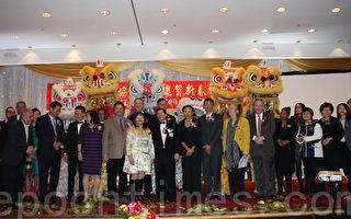华裔酒店协会九周年庆 表彰业界杰出人士