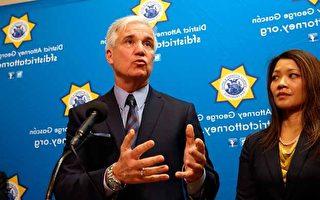 旧金山地检长贾斯康宣布,对二名旧金山前人权委员会官员和前教育委员会主席控以受贿、洗钱等重罪。(Justin Sullivan/Getty Images)