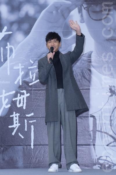 蔡旻佑专辑《我和我的布拉拇斯》于2016年1月23日在台北举行签唱会。(黄宗茂/大纪元)