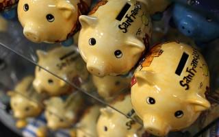 调查:台湾人爱存钱 居亚洲第一
