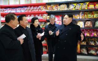 韩媒:朝鲜将中国产品伪装成朝鲜产品出售