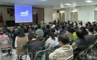 不畏中共迫害 高智晟感動彰化法界
