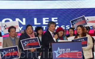 李宗保宣布競逐65選區紐約州眾議員