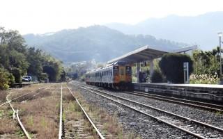 建物活化 台铁推3古迹车站
