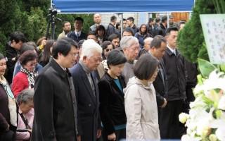 参加太平轮海难追思纪念  蔡英文承诺建纪念馆